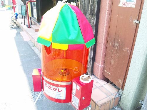 綿菓子機器1