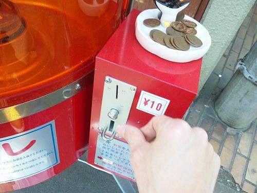 10円を入れる図(^^