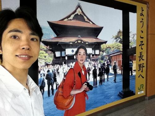 長野へ出張パソ塾セミナー