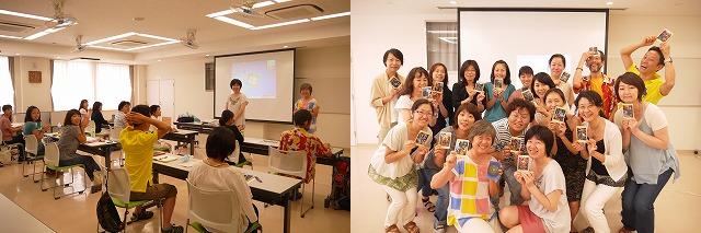 201300810野津さんソーシャルメディア活用セミナー