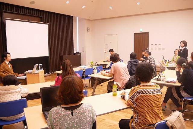 熊本県でパソ塾出張セミナーを開催